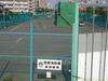 20060819_kaminari
