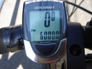 20080817_6000km