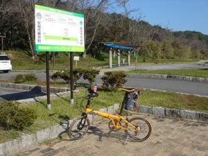 20081101_asuke1