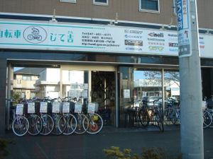 20081129_jitekichi