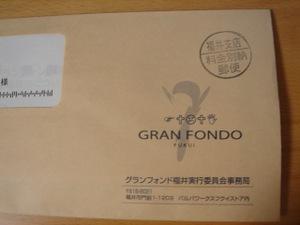 20090520_fukui