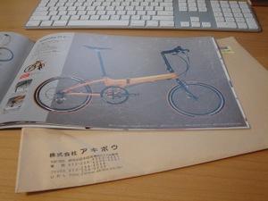 20091202_catalog