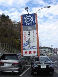 20100227__kazuma01