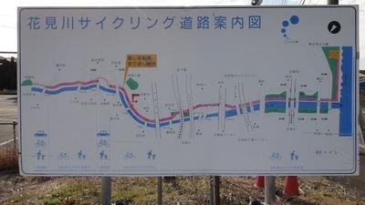 20110103_map