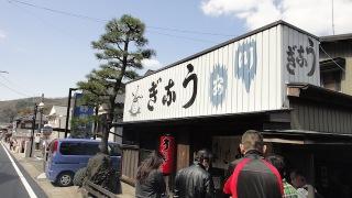 20110319_kawayasu