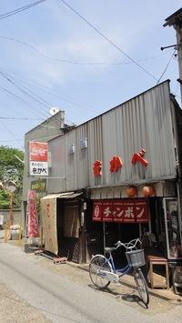20110515_hikone4