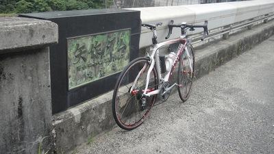 20110806_yahagi