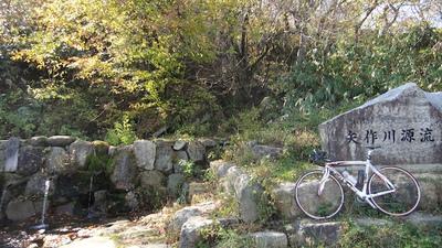 20111029_gensen