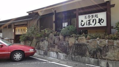 20111123_makanai1