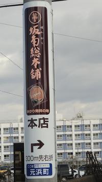20111218_yukari1