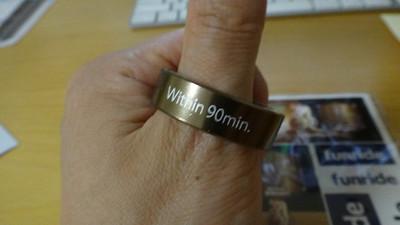 20120629_ring2