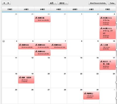 20120630_calendar
