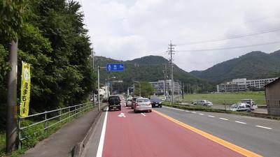 20120630_takayama03