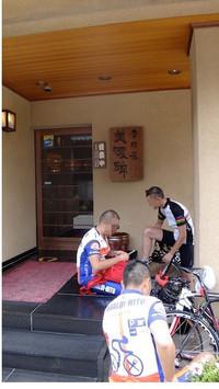 20120630_takayama12