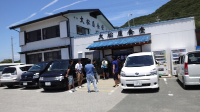 20120708_mikawawan12