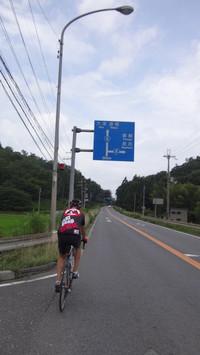 20120616_nagahama05