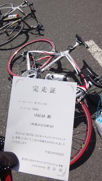 20120826_norikura