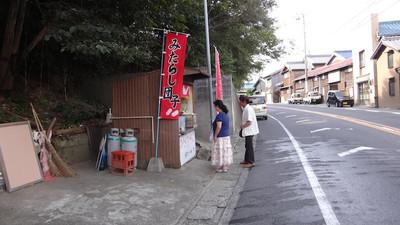 20120930_mitarashi1