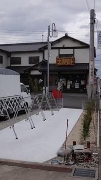 20120930_ookuramochi