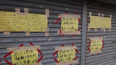 20120930_yaozen2