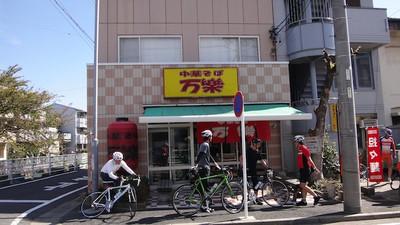 20121013_kenkon5