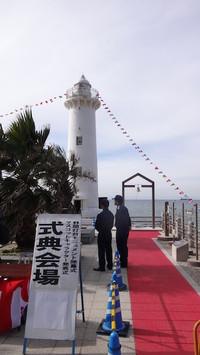 20121104_chitamusume1