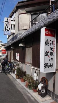 20121125_chita1_7_2