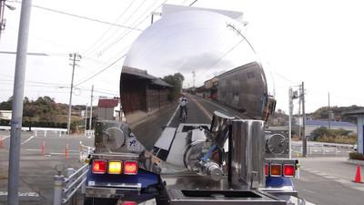 20121205_mirror