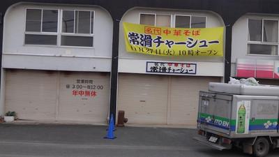 20121205_yaozen2
