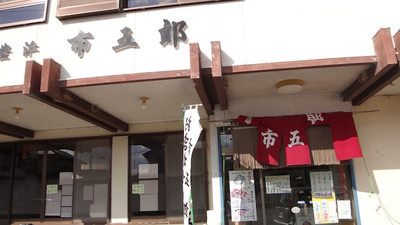 20121209_chita2