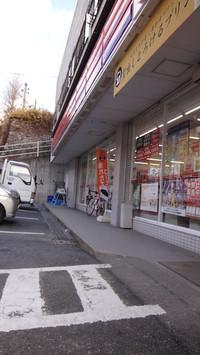 20121224_odoasuke2
