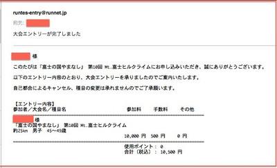 20130329_mtfuji_2