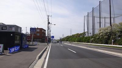 201300508_tateyama03
