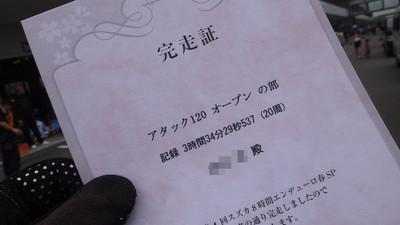20130519_suzuka07