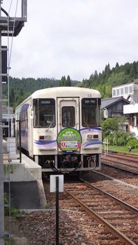 20140630_akechi2