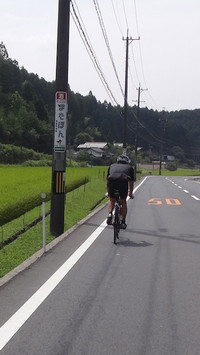 20130816_rider