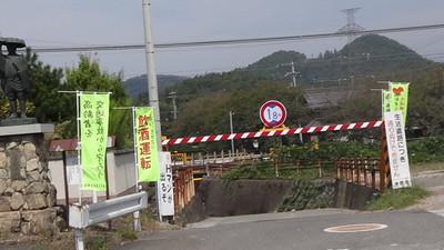 20130924_kyoto04