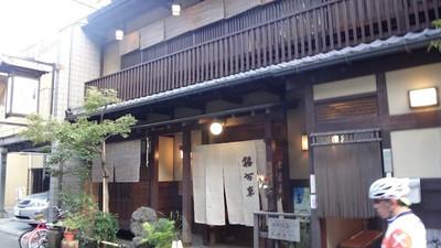 20130925_kyoto06