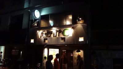 20130925_kyoto08