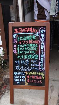 20131007_kanban