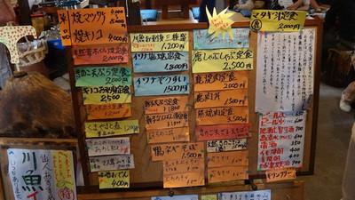 20131007_menu