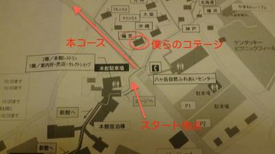 20131008_map