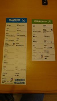 20131008_ticket_3