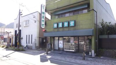 20131012_06