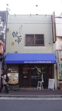 20131124_shachi1
