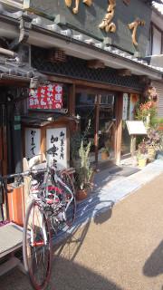 20140112_katoya1