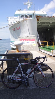 20140226_ferry