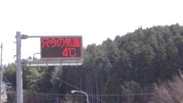 201140321_4c