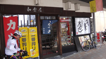 20140412_katsudon1