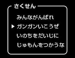 20140419_gangan